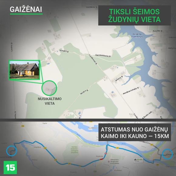 15min iliustracija/Masinė žmogžudystė įvykdyta nuošaliame Gaižėnų vienkiemyje Kauno rajone