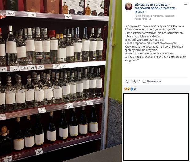 Paslėpta reklama ant alkoholio butelių