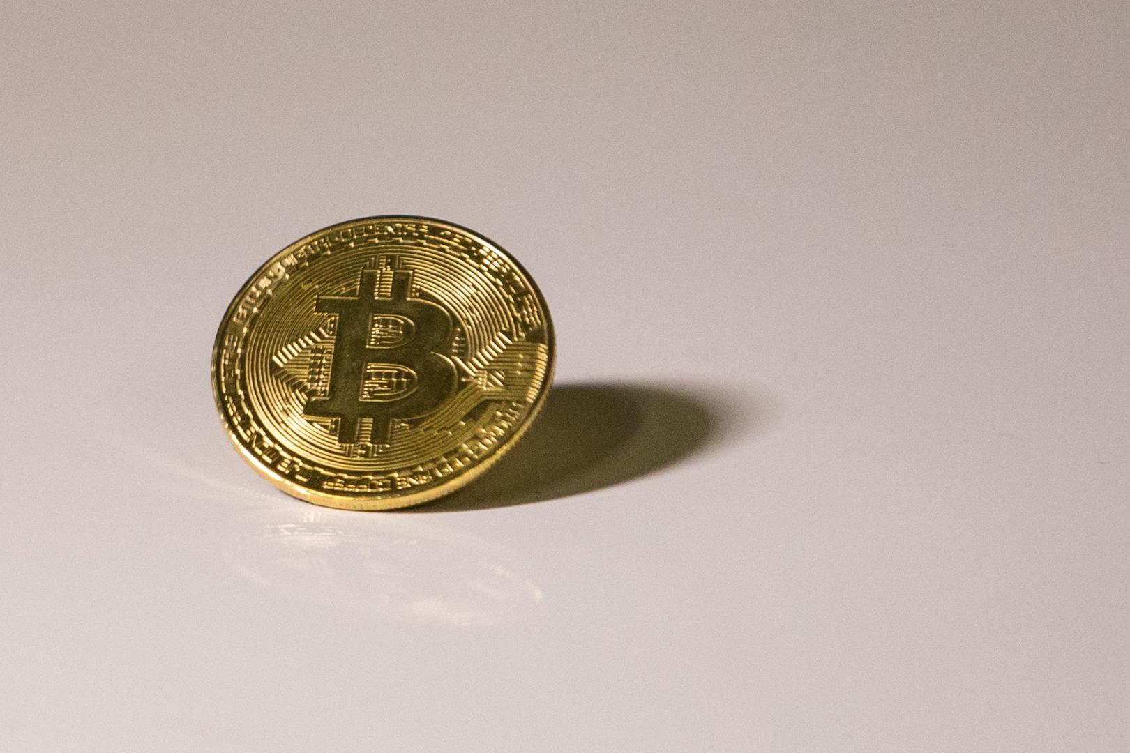 prekybos kemperis bitkoinas