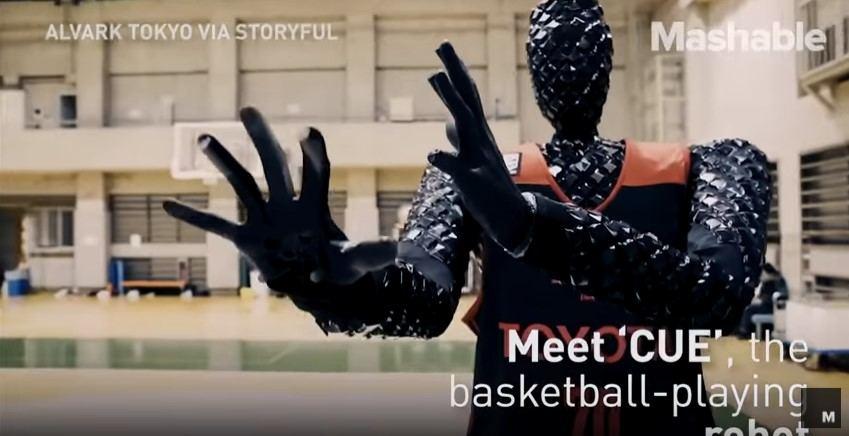 Krepšininkas robotas
