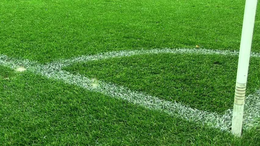 Futbolo aikštė