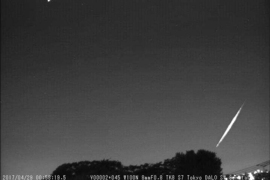 Virš Japonijos 2017 m. balandį nušvitęs meteoras
