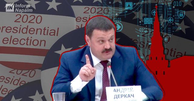 Andrijus Derkačas ir jo įrašai: apie ypatingą operaciją ir siekį įsikišti į JAV prezidento rinkimus