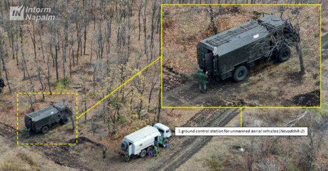 """Naujausias Rusijos kompleksas """"Navodčik-2"""" pirmą kartą buvo užfiksuotas Donbase"""