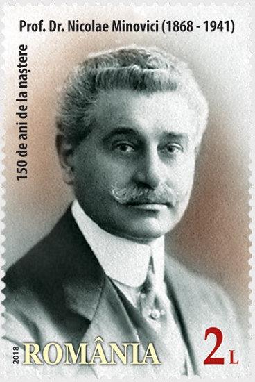 N.Minovici ant pašto ženklo