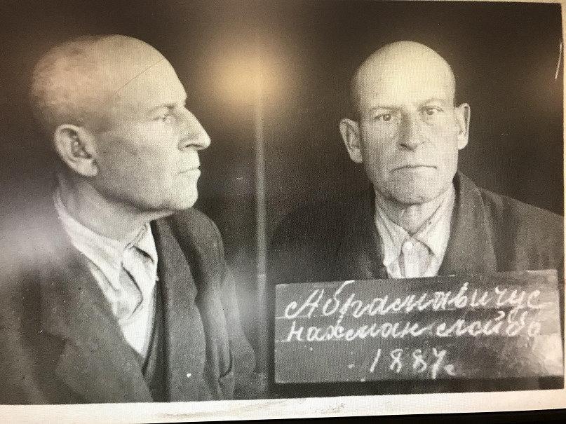 Nachmanas-Abramovičius tremtyje