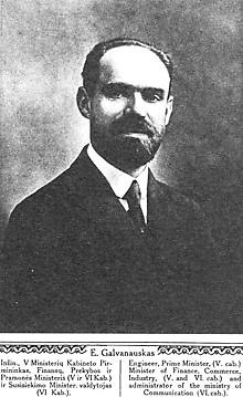 wikimedia.org nuotr./Ernestas Galvanauskas