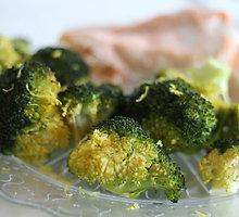 Kepti brokoliai su citrina