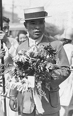 Wikimedia Commons / Public Domain nuotr./Shizo Kanaguri 1924 m.