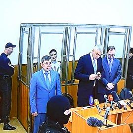 """""""Scanpix""""/""""Sputnik"""" nuotr./Teismo nuosprendžio paskelbimas Nadijai Savčenko"""