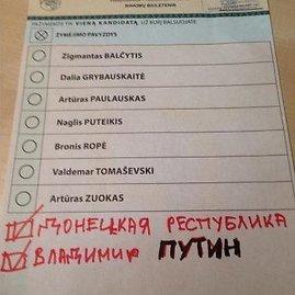 Skaitytojo Vladiko nuotr./Balsavimo biuletenis, antrasis turas