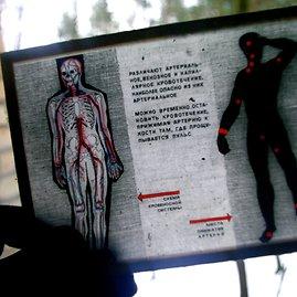 D.Liekio nuotr./Kelionės Černobylyje akimirka