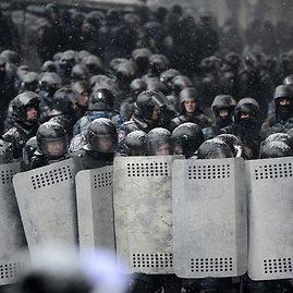 Ukrainos milicija