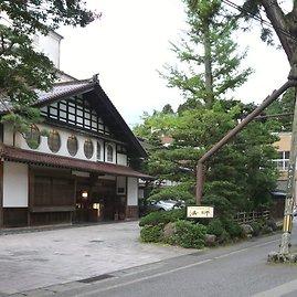 """wikimedia.org nuotr./Seniausias viešbutis pasaulyje – """"Hoshi Ryokan"""""""