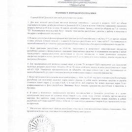 ZN.ua nuotr./Donecko separatistų reikalavimai verslininkams