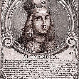 Benoit Farjat raižinys, XVII a. antroji pusė./Lietuvos didysis kunigaikštis Aleksandras.