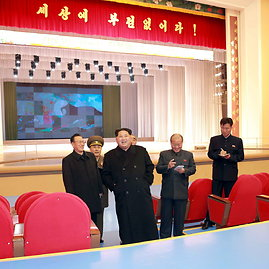 """Reuters""/""Scanpix"" nuotr./Kim Jong-unas"