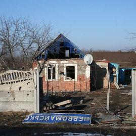 Asmeninė nuotr./Per mūšius sugriautas Pervomaiskas