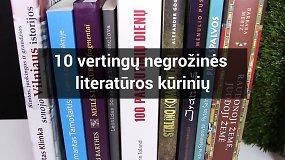 10 vertingų negrožinės literatūros kūrinių
