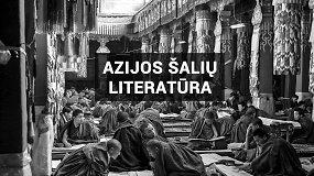 Azijos šalių literatūra