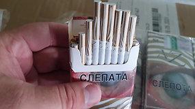 Raigarde sulaikyta 2 mln. eurų vertės kontrabanda – cigaretės buvo užmaskuotos krepšelių siunta