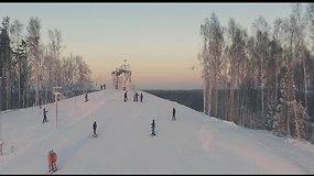 Šilalės rajone – Aukštagirės slidinėjimo trasa