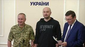Konferencijoje pasirodęs A.Babčenka: žinia apie jo mirtį buvo speciali operacija