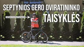 Septynios gero dviratininko taisyklės