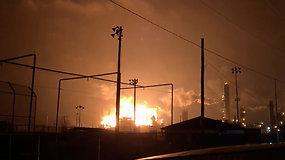 Gyventojus įbaugino juos pažadinęs didžiulis trenksmas: chemijos fabrike driokstelėjo sprogimas