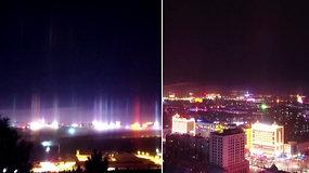 Kad pamatytų paslaptingą ir retą optinį reiškinį,  gyventojai nepabūgo šalčio: miestas švietė danguje