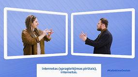 #KalbėkimeGestais: kiekvienas gestas turi skirtingą sąvoką