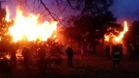 Narkologiniame centre kilęs gaisras nusinešė 24 žmonių gyvybes