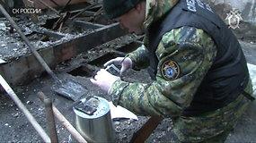 Sudegęs Kemerovo prekybos centras iš vidaus: tyrėjai renka gaisro įkalčius