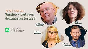 Vanduo – Lietuvos didžiausias turtas?