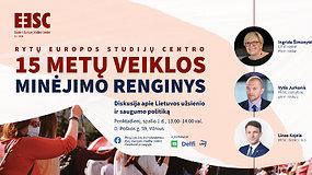 Rytų Europos studijų centro 15 metų veiklos minėjimo renginys