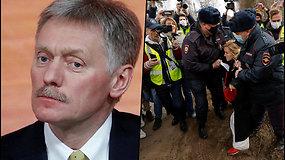 """Kremlius atkirto A.Navalno šalininkams: """"Apie ypatingas sąlygas A.Navalnui negali būti jokios kalbos."""""""