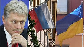 Dmitrijus Peskovas: nei Ukrainoje, nei už jos ribų nebuvo ir nėra Rusijos agresijos