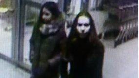 Šiaulių policija ieško nufilmuotų merginų