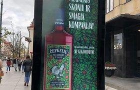 """Teismas: """"Vilniaus degtinė"""" teisingai nubausta už """"Čepkelių"""" trauktinės reklamą"""