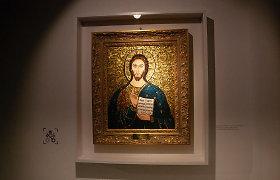 Valstybės pažinimo centre eksponuojama popiežiaus Pranciškaus dovana Lietuvai