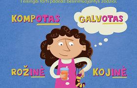 """Lietuvos aklųjų biblioteka išleido smagiai iliustruotą skaitmeninę knygą """"Apie disleksiją paprastai"""""""