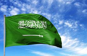 Saudo Arabijos uosto reide prie tanklaivio driokstelėjo sprogimas