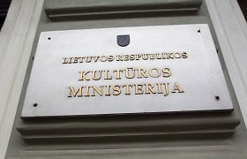 Kūrėjus ginančios organizacijos stebisi ministerijos siūlymu kurti dar vieną darinį