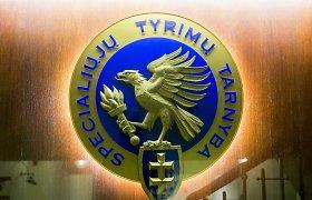 Atskleista didžiulė korupcijos schema Lietuvos medicinoje: sulaikyti 6 ligoninių vadovai, įtariamųjų – 35