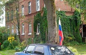 Pasižvalgymai Kaliningrado srityje