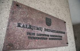 Ministerija: svarstoma pakeisti Kalėjimų departamento pavadinimą