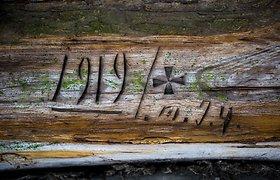 Gyvenimas ant rubežiaus (3). Piesčių kaimas miręs, o jo paslaptys vis dar gyvena