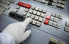 """Ignalinos atominė elektrinė iš arti: kur ir kaip buvo filmuojamas serialas """"Černobylis""""?"""