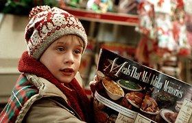 """Kultinis Kalėdų filmas """"Vienas namuose"""""""