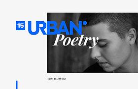Jaunosios sakartvelų poetės Nini Elijašvili eilėraščiai
